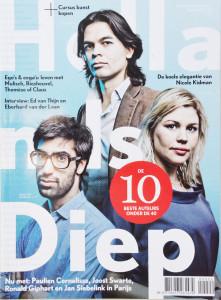 Hollands Diep, De 10 Beste Auteurs Onder De 40, Nummer 22 is een tijdschrift uit maart/april 2011 met een verhaal van Ronald Giphart: De Grillen Van De Gast
