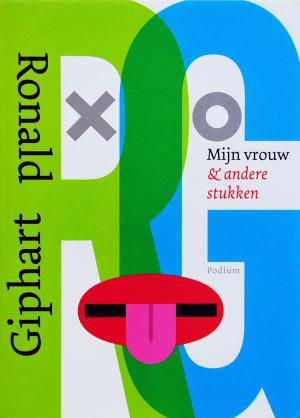Mijn Vrouw & Andere Stukken is een boek met verhalen van Ronald Giphart uit 2009. In deze bundel staan verhalen die columns zijn geweest in De Volkskrant juni - december 2008 en uit de Rails.