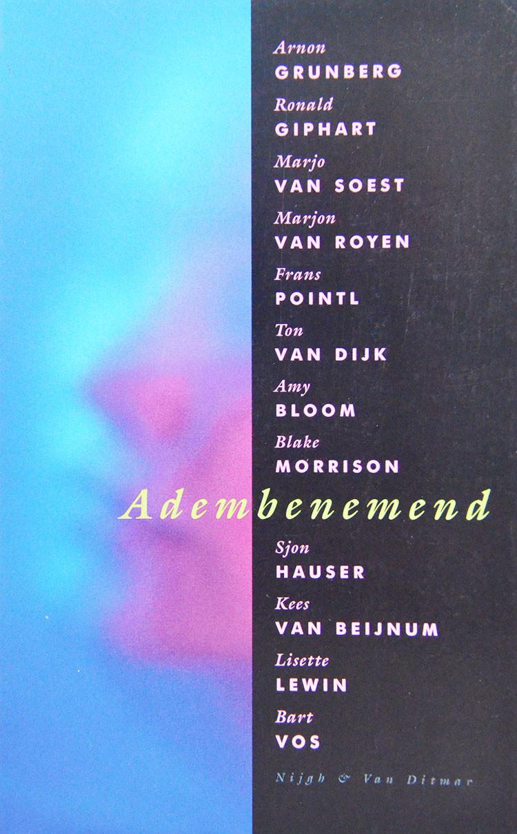 Adembenemend is een verzamelbundel uit 1996 met medewerking van Marjo Van Soest, Arnon Grunberg, Blake Morrison, Marjon Van Royen, Frans Pointl, Kees Van Beijnum, Ronald Giphart, Sjon Hauser, Lisette Lewin, Bart Vos, Amy Bloom, Ton Van Dijk