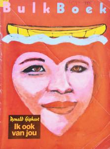 Ik Ook Van Jou is de Debuut roman uit 1992 van Ronald Giphart en in 1995/96 uitgegeven als Bulkboek.