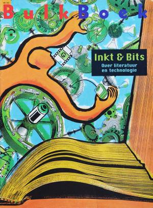 Inkt & Bits (Bulkboek Jrg. 25, Nr. 243, 1996/97) bevat een fragment van een verhaal van Ronald Giphart