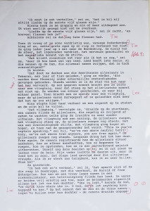 Typoscript van het verhaal Vrijnacht uit Het feest der liefde uit 1995 van Ronald Giphart.