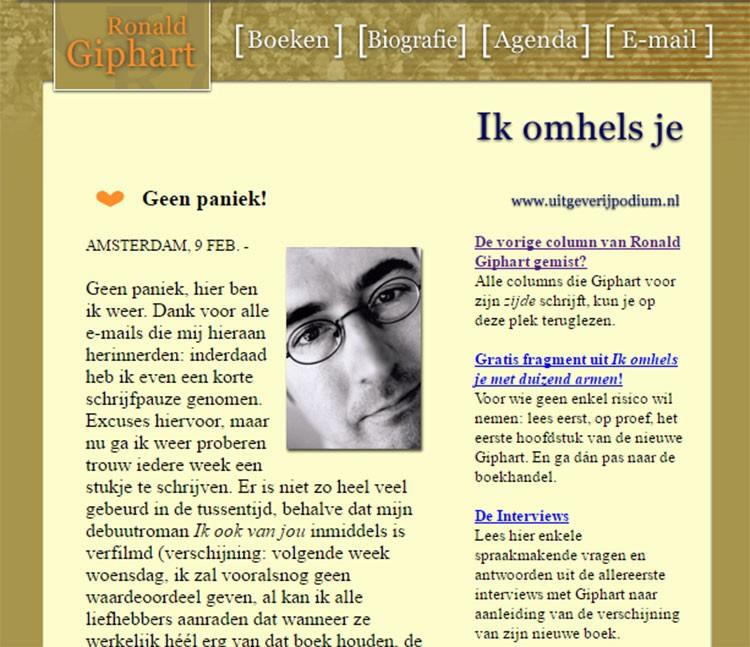 oude website van Ronald Giphart 2000
